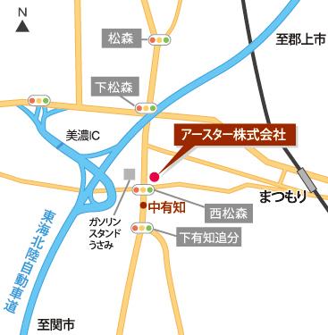 地図 岐阜県 肥料製造 有機肥料
